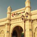 Park rozrywki w Dubaju oświetlony latarnią Art Metal
